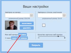 Screenshot_199