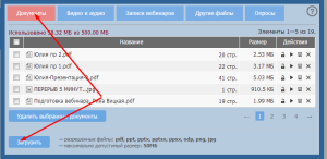 Screenshot_201