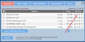 Screenshot_202