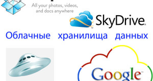 cloud storage (1)