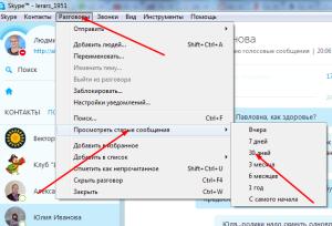 Screenshot_422