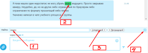 Screenshot_423