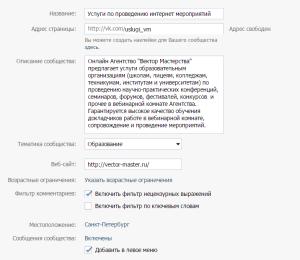 Screenshot_445