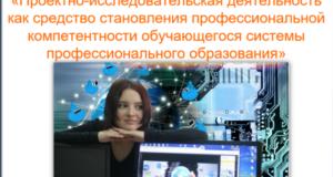 Screenshot_69