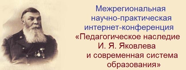https--d.radikal.ru-d23-1802-dd-70bf2663a836