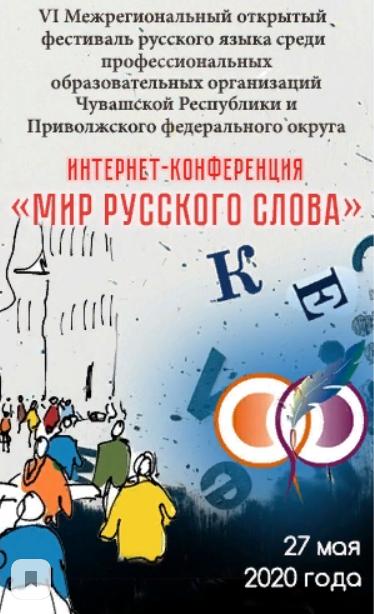 ИК 2020